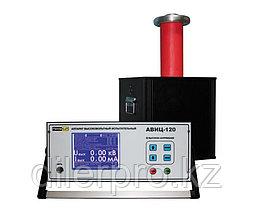 ПрофКиП АВИЦ-120 аппарат высоковольтный испытательный