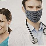 Турмалиновая защитная маска, фото 2