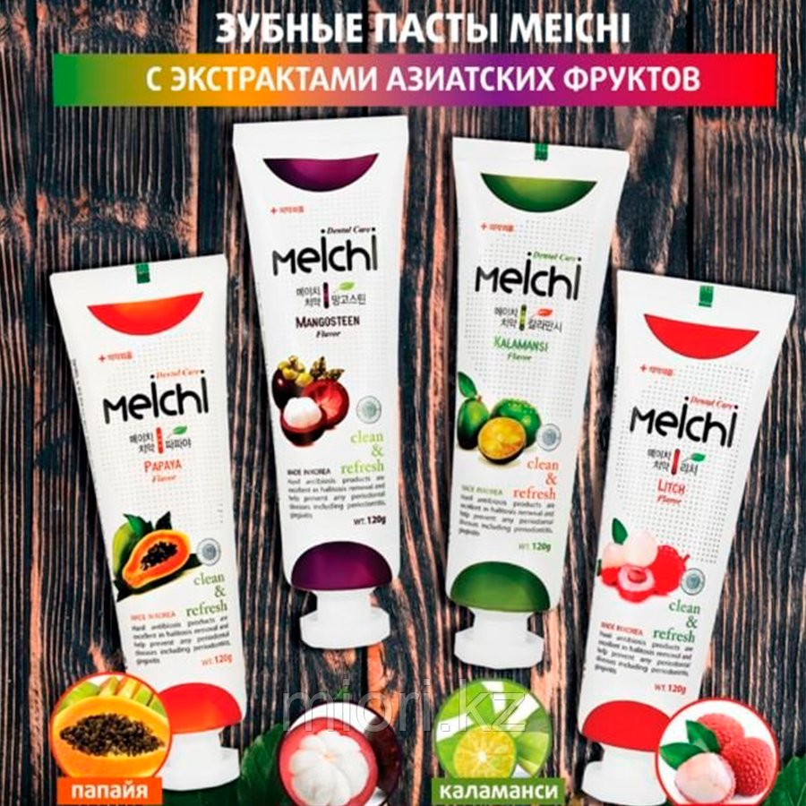 Зубная паста Meichi tropic Dental Care Clean & Fresh