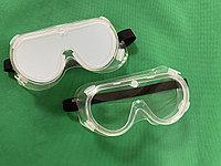 Защитные очки закрытые kazat 2816