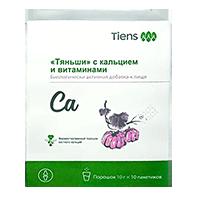 «Тяньши» с кальцием и витаминами