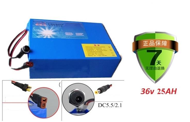 Аккумуляторы 36v 25 A/H, Li ternary (тройной литий)+ зарядное 36v, для эл. велосипедов до 800w