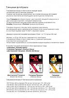 5H250DG-А4-50 Фотобумага для струйной печати X-GREE Глянцевая Двусторонняя A4*210x297мм/50л/250г NEW (20), фото 2