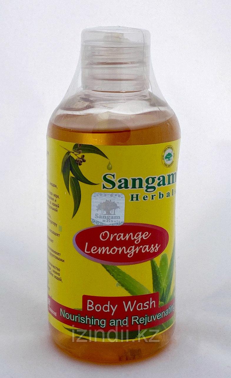 Гель для душа с Алоэ Вера «Апельсин и Лемонграсс» (Orange & lemongrass) Sangam herbals - 200 мл. (Индия)