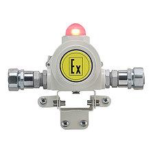 ВС-07е-а-Ех-ЗИ Оповещатель пожарный взрывозащищенный адресный светозвуковой