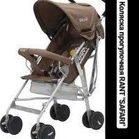 Прогулочная коляска Rant Safari brown, фото 1