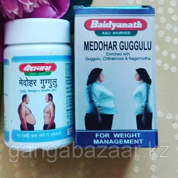 Медохар Гугуллу для снижения веса (Medohar Guggullu Baidyanath), 120 таб