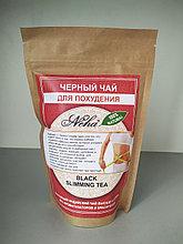 Чёрный  чай для похудения black slimming tea . NEHA .100гр. Индия
