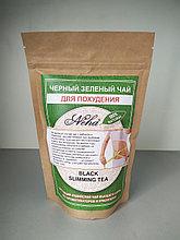 Чёрный зелёный чай для похудения black slimming tea . NEHA .100гр. Индия