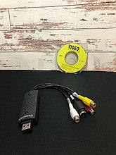 Адаптер аудио-видео захвата EasyCAP