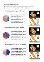 "EGD250C-A4-50 (Cloch) Фотобумага текстурная для струйной печати X-GREE Глянцевая Двусторонняя с текстурой ""ТКА, фото 2"