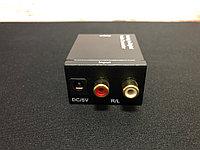 Аудио адаптер из аналогового R/L в цифровой (Toslink/Coaxial)