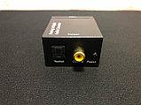Аудио адаптер из аналогового R/L в цифровой (Toslink/Coaxial), фото 2