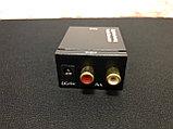 Аудио адаптер из цифрового R/L в аналоговый, фото 2