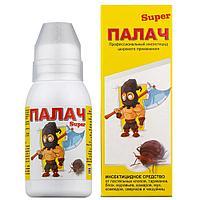 Средство Палач Super от мух, клопов, тараканов, блох, муравьев