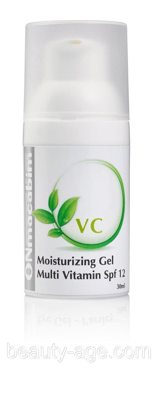 Увлажняющий гель с активным комплексом витаминов SPF-12 VC-Line