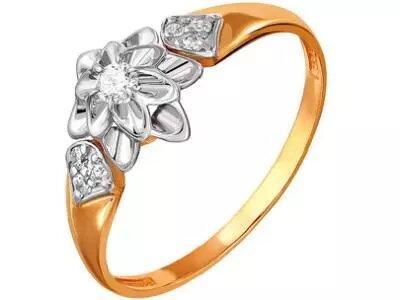 Золотое кольцо РусГолдАрт 1302603_1_5_1_17