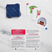 Развивающая игра «Мемо для малышей. Одежда», 50 карточек, фото 3
