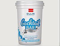 Крем-кондиционер 500мл для волос Молочный коктейль Ollin Cocktail Bar