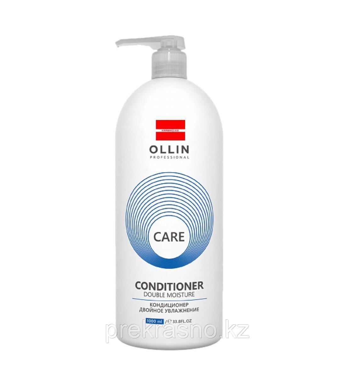 Кондиционер 1л двойное увлажнение Ollin Care