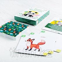 Настольная развивающая игра «Мемо для малышей. Животные», 50 карт, фото 2
