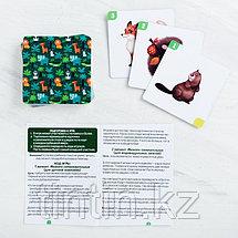 Настольная развивающая игра «Мемо для малышей. Животные», 50 карт, фото 3