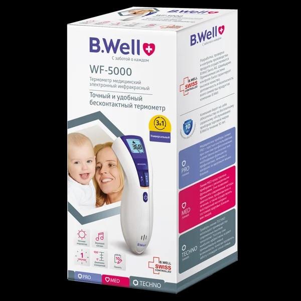 Термометр медицинский инфракрасный B.Well  WF-5000, фото 1