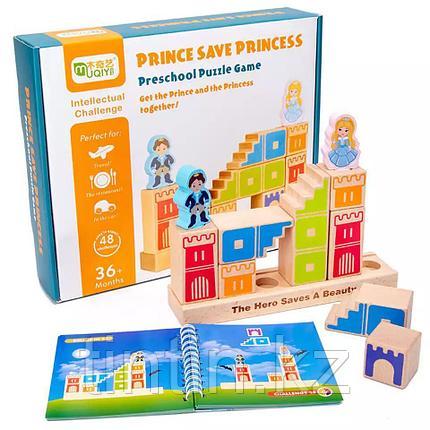Развивающая игра -  Принц спасает Принцессу, фото 2
