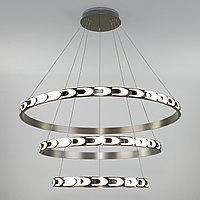 Дизайнерский светодиодный светильник с пультом управления