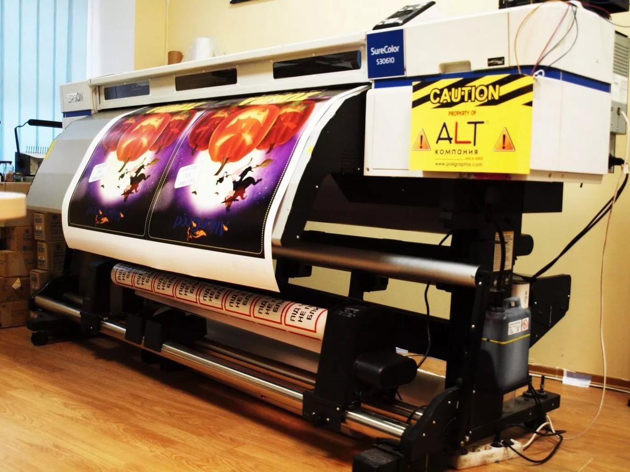 Цветная Цифровая Печать А3