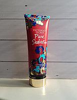 Лосьон Victoria's Secret Pure Seduction Plum & Freesia парфюмированный, 236 мл