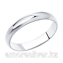 Обручальное кольцо из серебра  SOKOLOV 94110002 размеры - 16 16,5 17 17,5 18 18,5 19,5 20 20,5 21 21,5 22