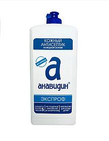 Анавидин Экспроф 1л кожный антисептик