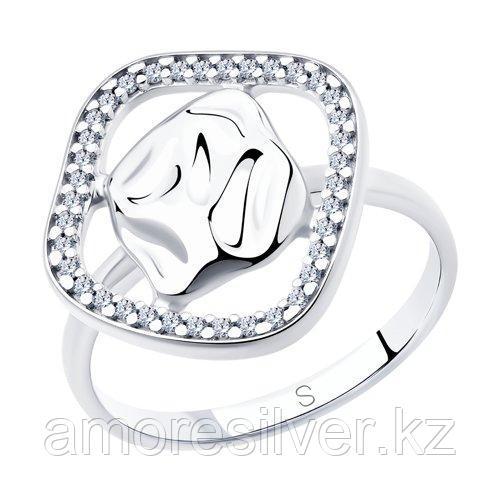 Кольцо из серебра с фианитами    SOKOLOV 94013080 размеры - 16,5 17 18 18,5 19 19,5 20 20,5