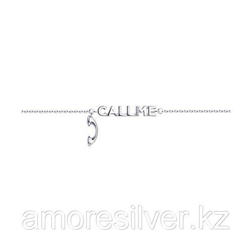 Браслет из серебра с фианитами  SOKOLOV 94050656