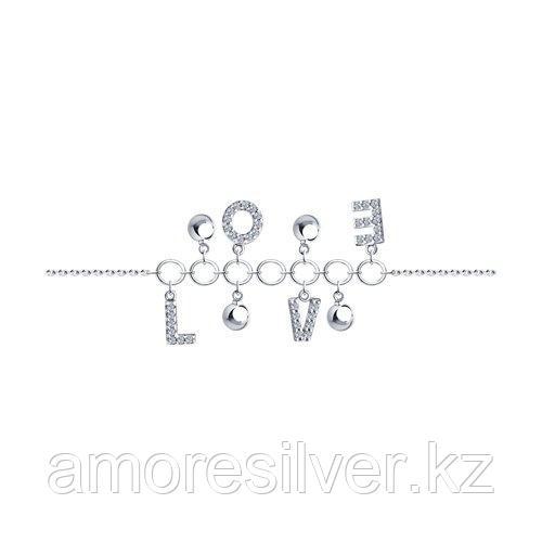Браслет из серебра с фианитами    SOKOLOV 94050550