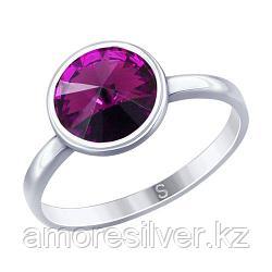 Кольцо из серебра с сиреневым кристаллом Swarovski  SOKOLOV 94012600 размеры - 17,5