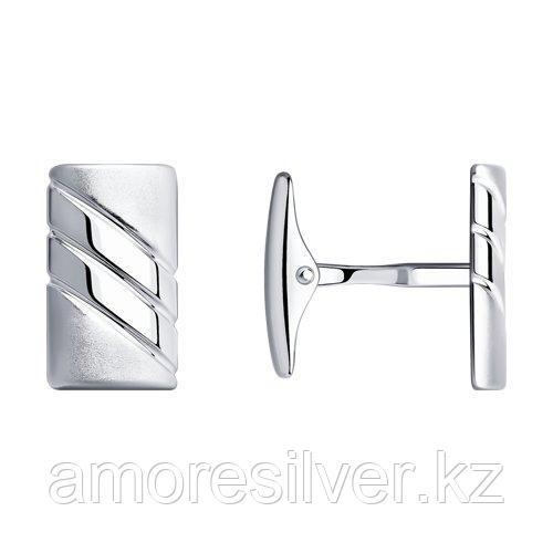 Запонки из серебра    SOKOLOV 94160057