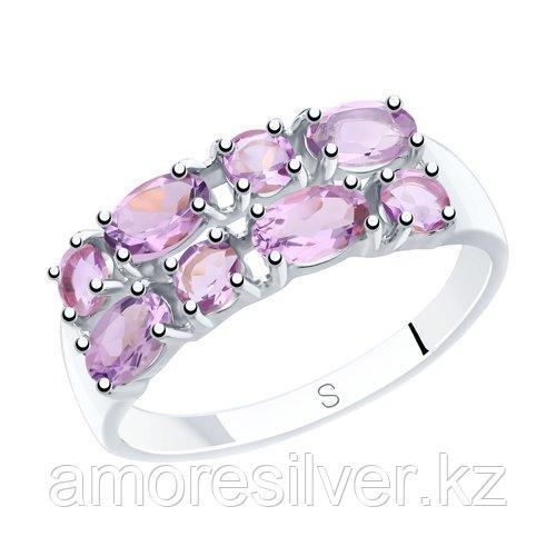 Кольцо из серебра с аметистами    SOKOLOV 92011840 размеры - 16,5 17 18 18,5 19 19,5