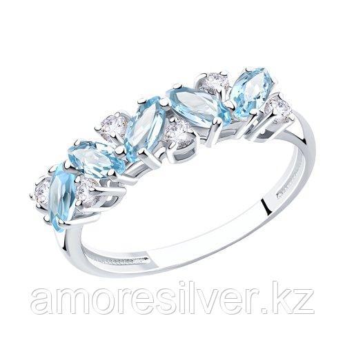 Кольцо из серебра с топазами и фианитами    SOKOLOV 92010006