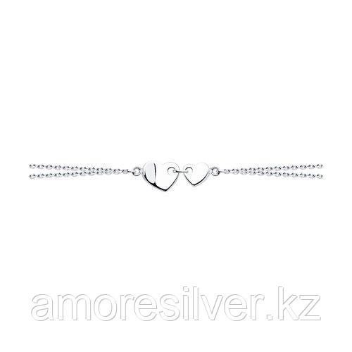 Браслет из серебра с фианитами  SOKOLOV 94050184 размеры - 16 17 18