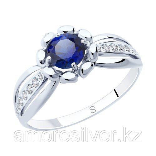 Кольцо из серебра с синим корунд (синт.) и фианитами    SOKOLOV 88010065 размеры - 18