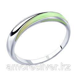 Кольцо из серебра с эмалью    SOKOLOV 94012812 размеры - 17,5 19 19,5