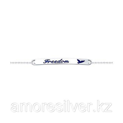 Браслет из серебра с эмалью  SOKOLOV 94050406 размеры - 17