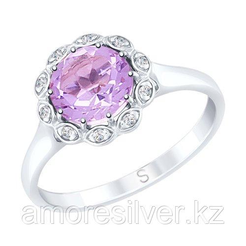 Кольцо из серебра с аметистом и фианитами    SOKOLOV 92011639 размеры - 16,5
