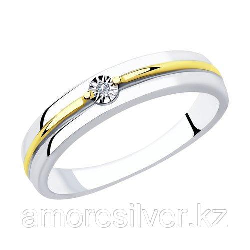 Кольцо из золочёного серебра с бриллиантом    SOKOLOV 87010029 размеры - 17 17,5 18 19 19,5