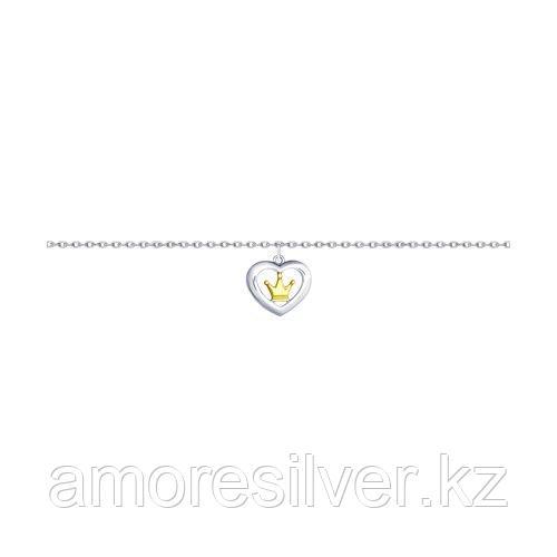 Браслет из золочёного серебра SOKOLOV 94050421