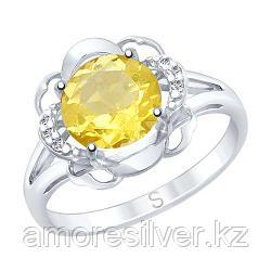 Кольцо из серебра с цитрином и фианитами    SOKOLOV 92011740 размеры - 16 16,5