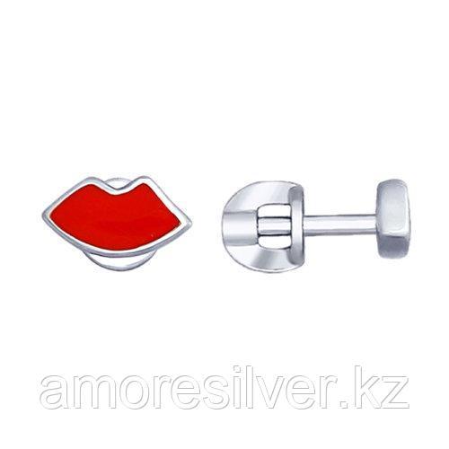 Серьги из серебра с эмалью  SOKOLOV 94022992