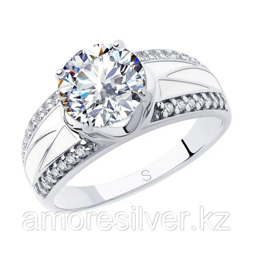 Кольцо из серебра с эмалью и фианитами    SOKOLOV 94012928 размеры - 17 17,5 18 18,5 19